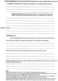 sat essay format template keyword planner