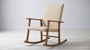 image of mid century modern rocking chair and a half