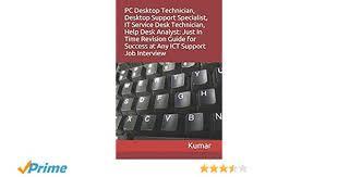 Pc Support Specialist Pc Desktop Technician Desktop Support Specialist It