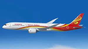 the world s 5 star airlines during the