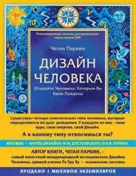 Корочка диплома кандидата наук купить в Крыму дешево