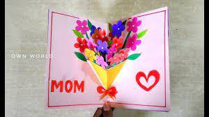 Handmade Birthday card / Birthday pop up card making- flower bouquet pop up  card - YouTube