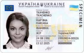 Identity - Card Ukrainian Wikipedia