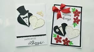 Wedding Anniversary Greeting Card Designs 2 Simple And Cute Wedding Anniversary Card Ideas Handmade Wedding Anniversary Cards Wedding Cards