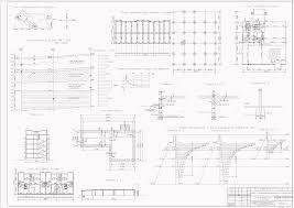 Курсовые работы Фундаменты и основания Чертежи РУ Курсовой проект Фундаменты для 5 ти этажного жилого здания с пристройкой в г