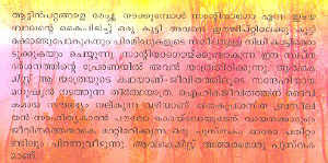 alchemist malayalam translation book novels written by paulo coelho alchemist malayalam translation