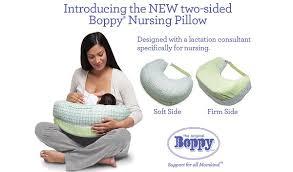 Boppy 2 Sided Nursing Pillow Cover