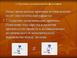 Написать диссертацию в Кургане Где заказать дипломную в Архангельске  Курсовой проект по архитектуре заказать в Королёве