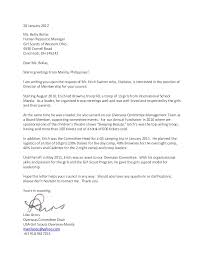 Reference Letter From Girl Scouts Lilac Arcos