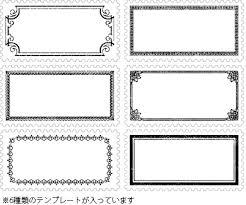 クラフト スタンプ お洒落な四角形長方形飾り枠フレームの