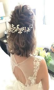 50 Coiffures Mariage Cheveux Court Facile Femme Dor