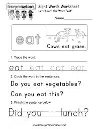 Math Worksheets Sight Words Forrten Lesson Worksheet Printable ...