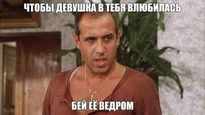 цитаты великих людей. челентано. » uCrazy.ru - Источник Хорошего Настроения