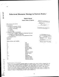 resume plural document resume ed 362 057 fl 021 524 author fukuda