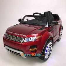 <b>Электромобиль Range Rover</b> Luxury SX118-S (A111AA VIP ...