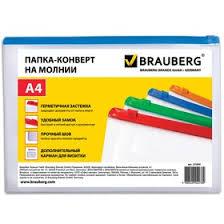 <b>Папка</b>-конверт на молнии <b>BRAUBERG Smart</b>, А4, карман для ...