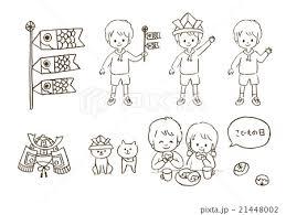 子どもの日 線画 かわいいのイラスト素材 21448002 Pixta