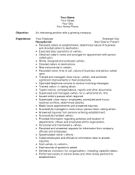 Cover Letter Receptionist Resume Objective Examples Objective For