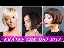 Krátké Mikádo Střih 2018 смотреть онлайн на Hahlife