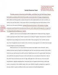the effects of homeschooling essay essay service the effects of homeschooling essay