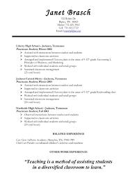 Student Teaching Resume Custom Student Teaching Resume Outathyme