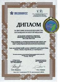 Юбилей предприятия лет Кашинский завод электроаппаратуры  Кроме
