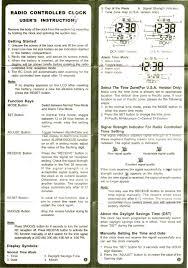 ken tech or sonnet atomic radio controlled bathroom digital alarm clock t 4660 instruction manual