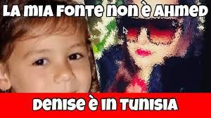 Denise Pipitone - ex Pm Angioni insiste - Denise è viva - YouTube