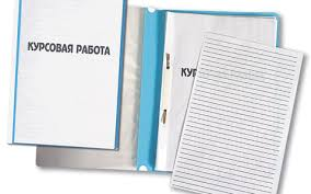 Архивы Математика Курсовые дипломы задачи Курсовая работа Занимательные задачи для дошкольников и младших школьников № 15501