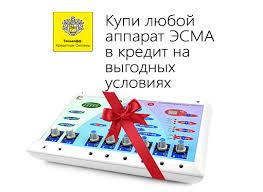 Миостимулятор купить в москве