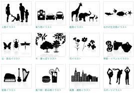 商用無料でブログやサイト制作に使える日本語対応フリー素材サイトまとめ24選