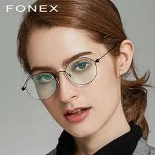 Buy Eyeglasses from <b>FONEX</b> in Malaysia January 2020