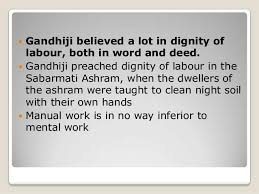 simple essay on dignity of labour 487 words essay on the dignity of labour to