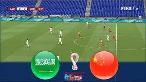 بث مباشر مباراة السعودية والصين اليوم 12102021 في تصفيات كاس العالم » وكالة  الوطن الإخبارية