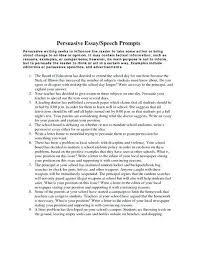 good topics for persuasive essays good examples of persuasive essays simple resume format