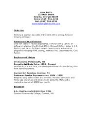 Data Entry Clerk Resume Objective Resume Work Template