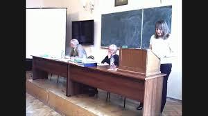 Защита докторской диссертации Тихомировой Татьяны Николаевны  Защита докторской диссертации Тихомировой Татьяны Николаевны