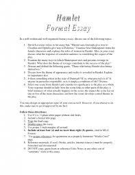 cover letter hamlet essay prompts hamlet essay topics revenge  cover letter hamlet essay outline on revenge hamlet themehamlet essay prompts