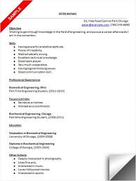 Pharmacy Internship Resumes Download New Pharmacy Intern Resume B4 Online Com