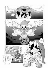 ゼルダの伝説 ムジュラの仮面神々のトライフォース 完全版 姫川 明
