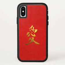 Feng shui case Flying Star Golden Love Feng Shui Symbol On Faux Leather Iphone Case Spreadshirt Feng Shui Iphone Cases Covers Zazzle