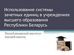 Защита диплома экономиста Государственная служба диплом за в Москве