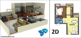 2D Interior Design New Decorating