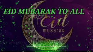 Image result for ramzan eid mubarak