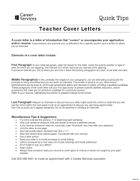 Cover Letter For Special Education Tea Examples Special Education