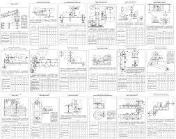 Помощь студентам Расчеты чертежи Курсовые расчеты чертежи  Курсовые проекты из учебника Шейнблита