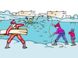 Картинки по запросу символ опасность на водных объектах