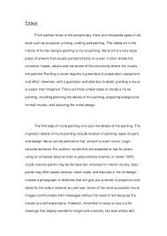 elg essay mural art essay