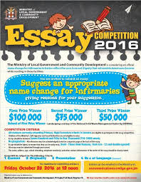 local government essay competition local authorities of  local government essay competition 2016