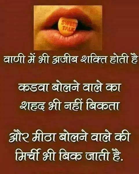 real facts of life quotes with images in hindi